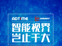 AdTime等机构联合奥维云网发布《2017年中OTT运营大数据蓝皮书》