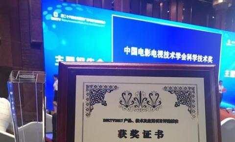 NEC NC3541L+斩获BIRTV产品奖