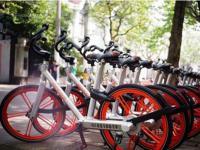 摩拜单车开始在日本札幌市提供服务 半小时收费3元