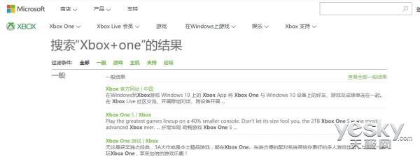 微软本世代主机Xbox <font color=