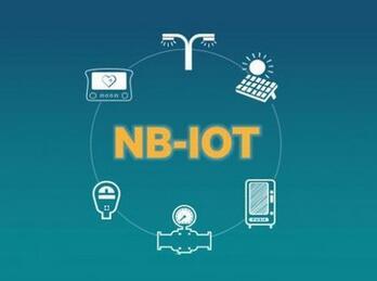 146416个!中国移动正式启动NB-IoT<font color=