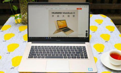 如何用华为 MateBook D打造一个经济舒适的家庭影院?