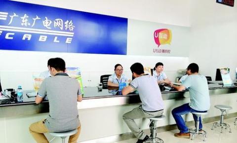 广东广电网络与惠州报业强强联合,助力国家创新型城市建设