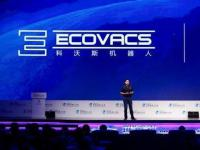 科沃斯推出四大产品 为AI走向新突破