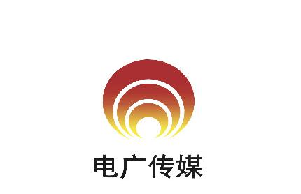 电广传媒半年报:有线网络业务收入较上年同期下降14.56%