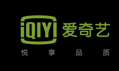 "The Motley Fool:""中国的Netflix""?透析百度旗下<font color="