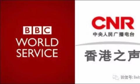【快讯】香港公营电台正式取消24小时转播<font color=