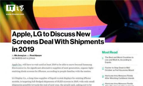 打破三星垄断:2019年LG将为苹果iPhone供应OLED<font color=