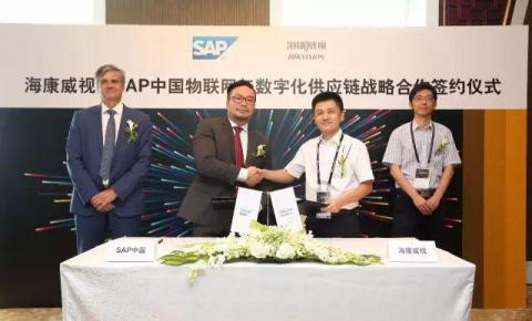 海康威视与SAP签订战略<font color=