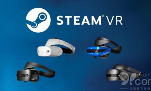 Steam发8月VR平台份额:Oculus紧追<font color=