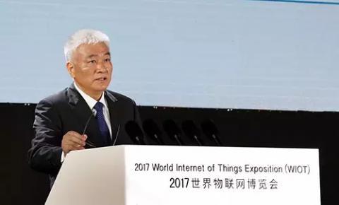 与智慧联未来:HPE精彩亮相2017世界物联网<font color=