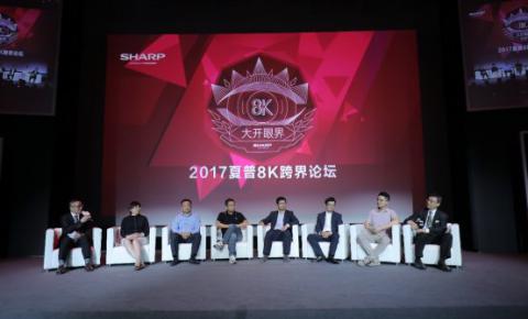 奥维云网副总裁董敏:8K产品将迎来爆发