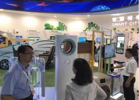 世界物联网博览会:海尔NB-IoT智能空调亮相