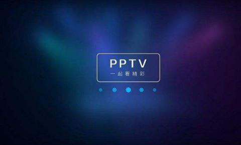 背靠苏宁打价格战 洗牌期至PPTV低价激战彩电市场