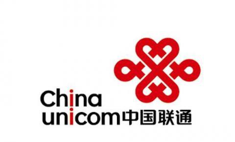 中国联通:国资委已于9月13日同意集团<font color=