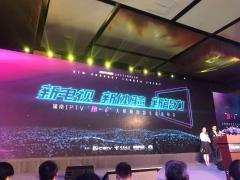 """【重磅】芒果TV首发IPTV智能一体机""""翼芒"""" 定义融合终端新生态"""