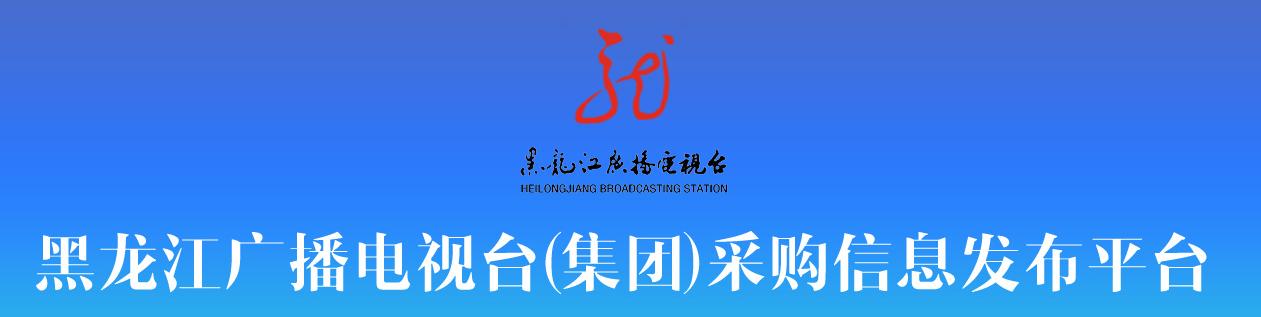 七牛、网宿、蓝汛中标<font color=