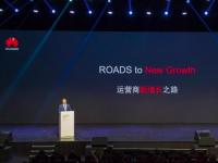 4G和宽带业务遇挑战,运营商如何抓住B2B业务机会窗,实现新增长?