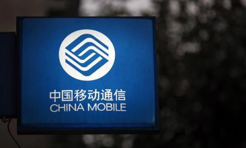 中国移动公布八月份运营数据 4G<font color=