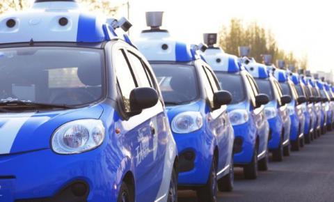 百度成立100亿元自动驾驶基金 三年内<font color=