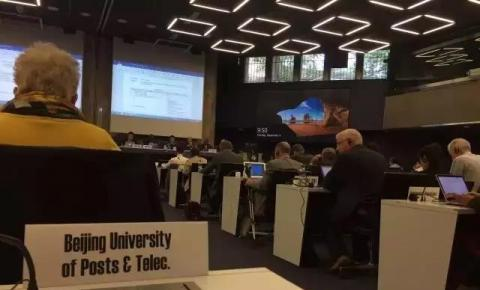 北邮在ITU成功立项5G无人机IoT标准项目