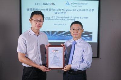 立达信推出全球首款获德国莱茵TUV zigbee3.0认证的LED灯泡