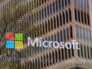 微软成立人工智能<font color=