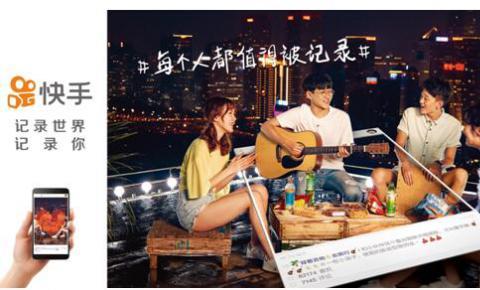 快手联合百家平媒,共同记录了不起的中国人