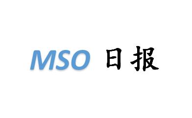 【MSO日报】烽火<font color=