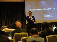受邀全球顶级MEC大会 网宿科技布局边缘计算引关注