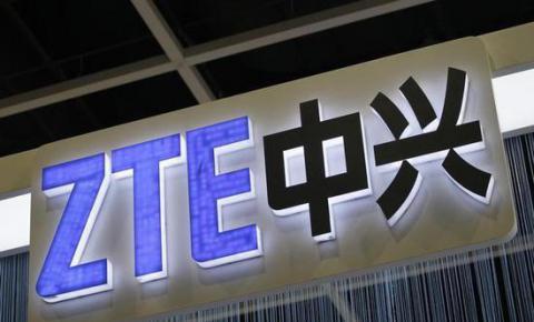 中兴通讯亮相2017中国国际信息通信展 5G端到端创新助推<font color=