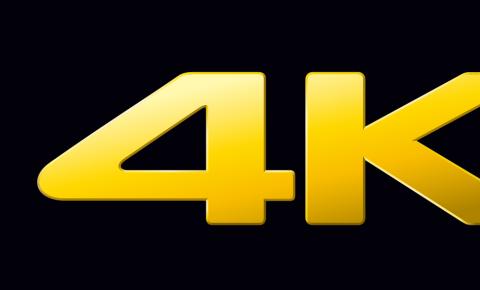 广东省推动4K超高清电视应用与产业发展