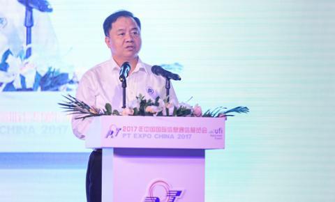 """工信部副部长陈肇雄:""""我给通信行业提3点建议"""""""
