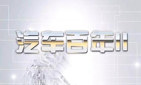 中国(广州)国际纪录片节将设4K超高清专区