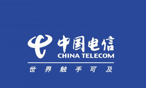 共建生态魔方 引领智能未来 中国电信精彩亮相2017年中国国际信息通信展