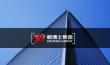 鹏博士拟13.377亿元参与受让中信网络49%股权