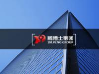 鹏博士参与收购中信网络49%股权(13.377亿元)