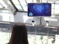 """苏宁将在全国新开20家""""无人超市"""":人脸识别/RFID/大数据技术加持"""