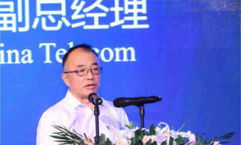 """中国电信高同庆:""""融合创新""""加速电信转型"""