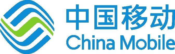 张庆伟会见中国移动通信集团公司董事长尚冰一行