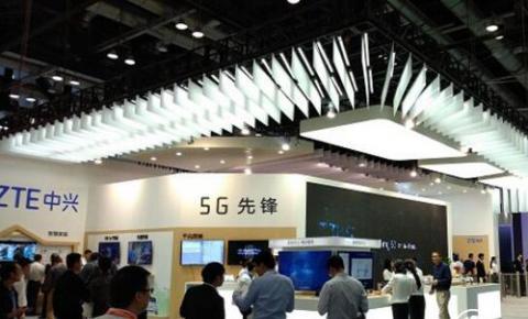 中兴通讯亮相2017中国国际信息通信展