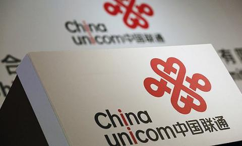 """中国联通:打造全新的""""物联网生态圈"""""""