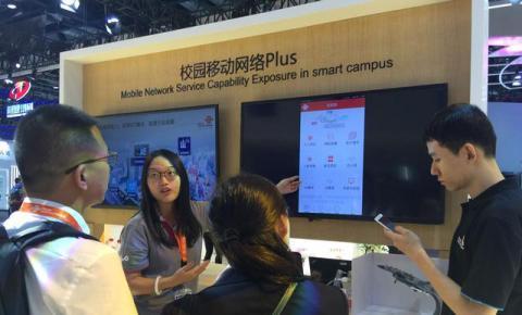 """中国联通""""校园移动网络plus""""正式亮相2017北京通信展"""
