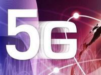 5G技术刷新行业纪录 将进入第三阶段测试