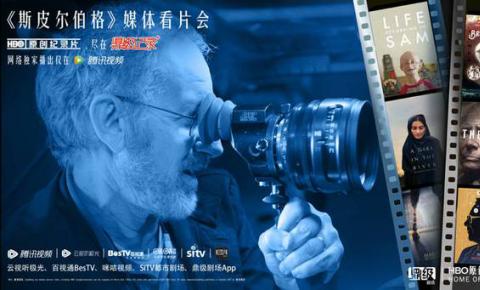 鼎级剧场携手腾讯视频推出HBO原创<font color=