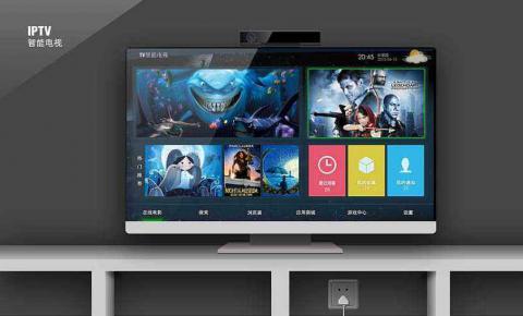 智慧家庭时代:运营商IPTV的又一个机会