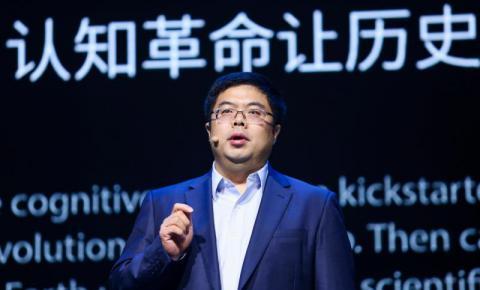 """【云栖大会】阿里云IoT事业部总经理库伟:""""平台+市场+标准""""三位一体推动IoT向智联网发展"""