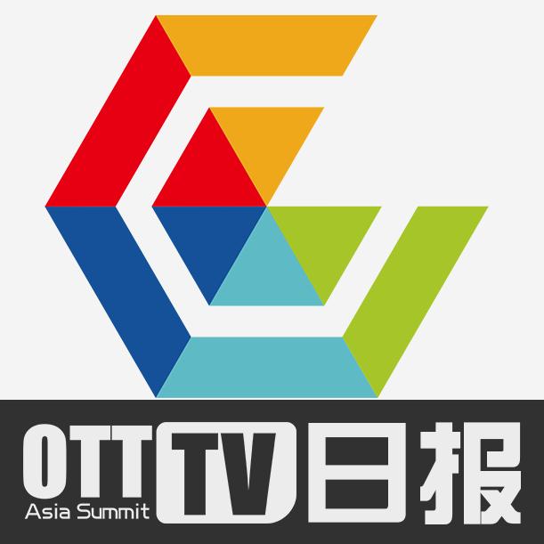 【OTT日报】爱奇艺引领付费生态;长虹发布人工智能电视CHiQ Q5K系列;短视频广告时代来临