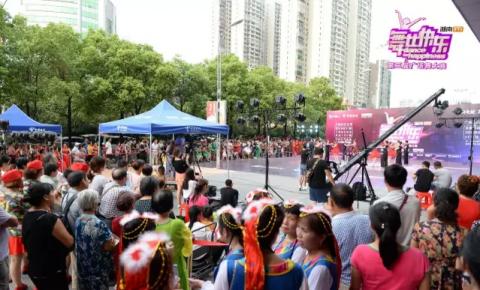湖南IPTV广场舞复赛收官,聚力创新互动新模式