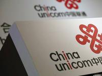 中国联通当选为中国人工智能产业发展联盟副理事长单位